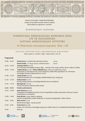 viskrievijas_arheologijas_kongress_-programma